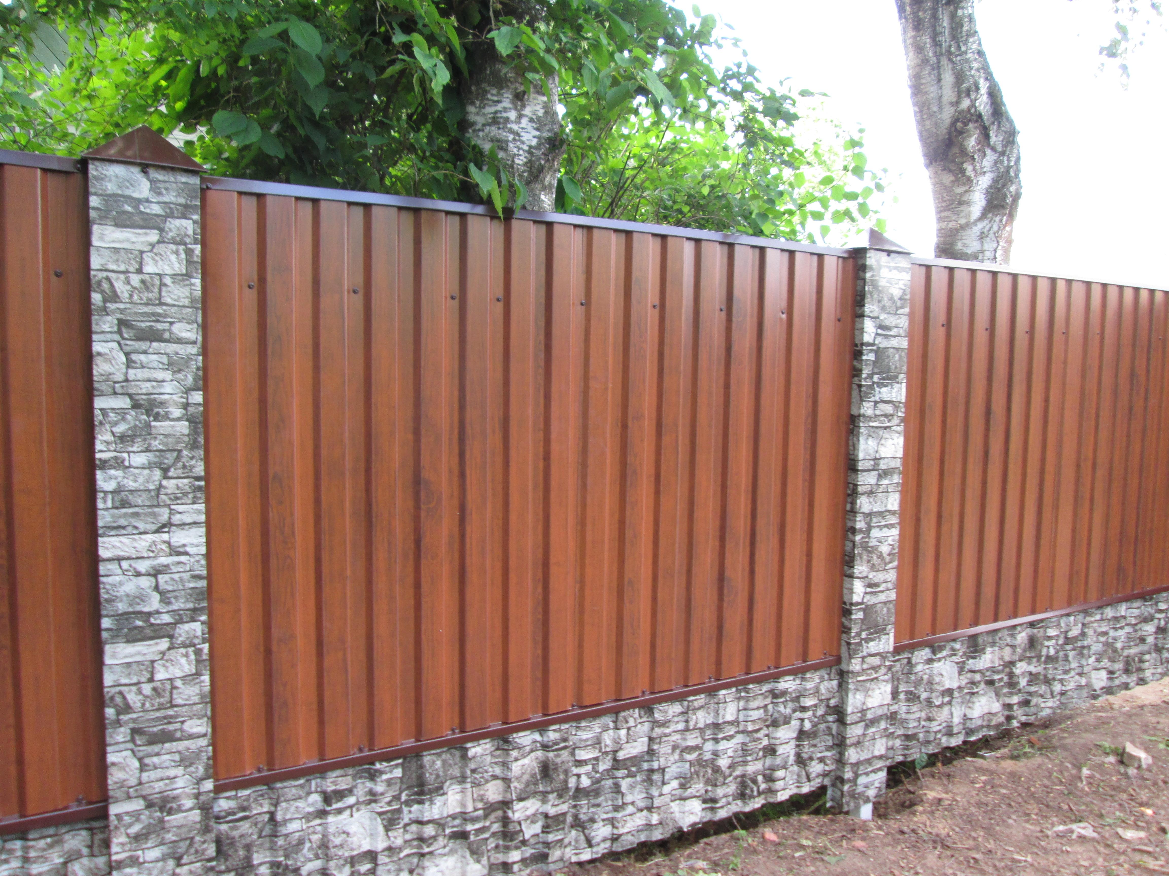 Забор из профнастила ЭкоЛюкс